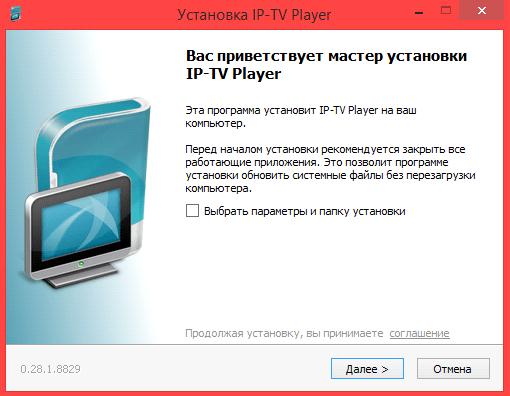 Настройка IPTV Ростелеком для просмотра на персональном компьютере