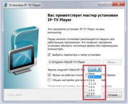 Возможные неполадки с IPTV Player