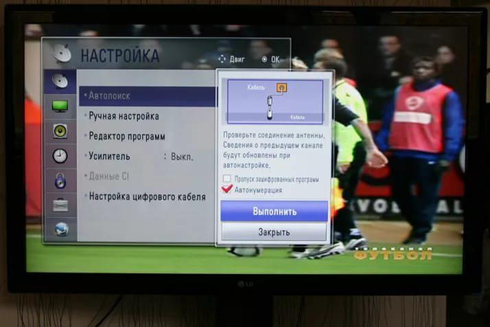 телевизор с dvb-t2 тюнером не ловит цифровые каналы