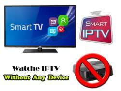 Смарт ТВ ― новое качество цифрового телевидения