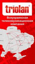 Нюансы спутникового телевидения в Харькове