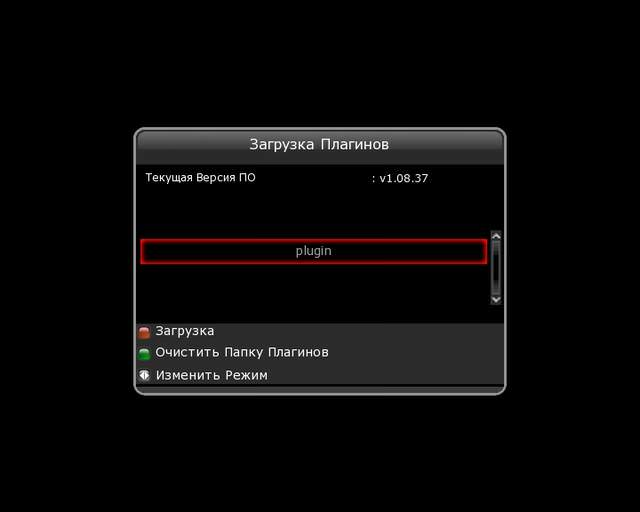Настройка работы и прошивка спутникового HDTV рекордера SkyWay Light 2