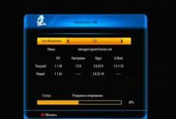 Как прошить ресивер GI S8120
