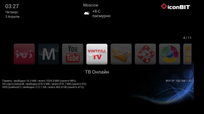 Медиаплеер ІсonBIT Movie3D IPTV
