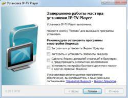 Как iptv player Чебнет скачать и его возможности