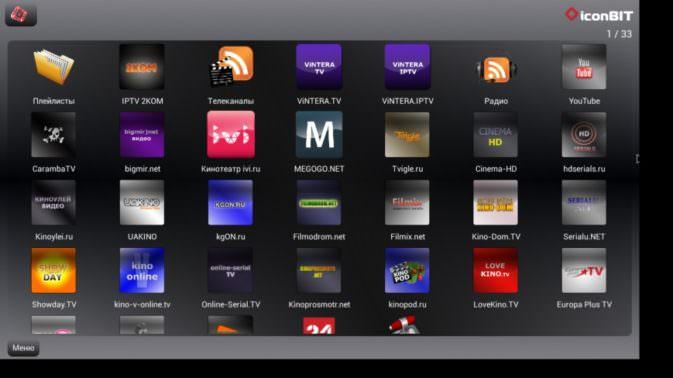 Медиаплеер ІсonBIT Movie3D IPTV