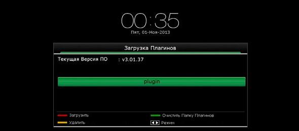 Настройка эмулятора и кардшаринга в ресивере OPENBOX SX4 HD