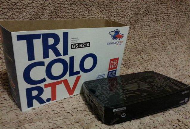 Акционное предложение от «Триколор ТВ»: Супер Обмен ресиверов