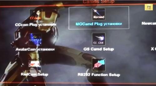 Что надо знать о Skybox f5 и возможности приставок производителя