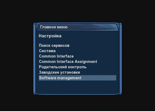 Dreambox DM 7020 HD: цифровой двухтюнерный многофункциональный ресивер