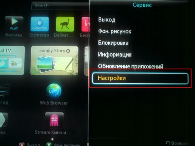 Новые возможности с технологией IPTV для телевизоров Samsung