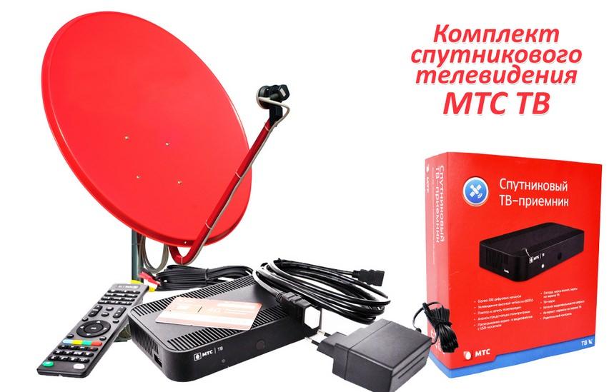Цифровое ТВ от МТС: домашнее телевидение высокого качества