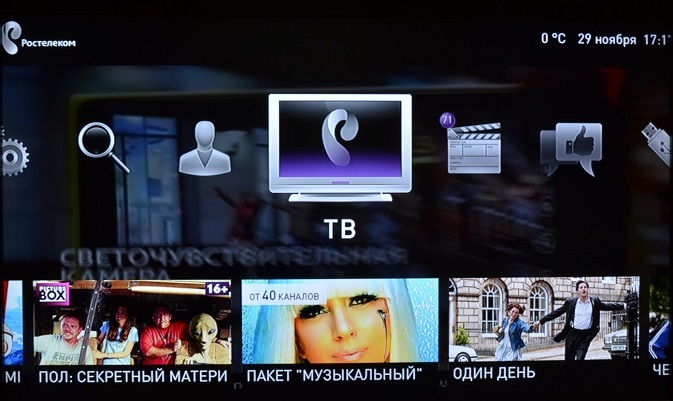 Подключение IPTV Ростелеком