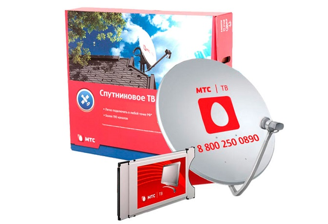 Как активировать спутниковое ТВ МТС