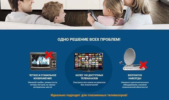 ТВ антенна Dell G5
