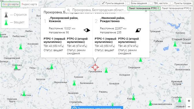 Интерактивная карта ТВ вещания