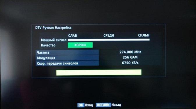 Частота в меню телевизора