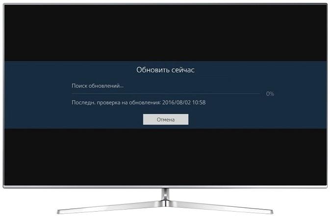 Обновление прошивки Смарт ТВ