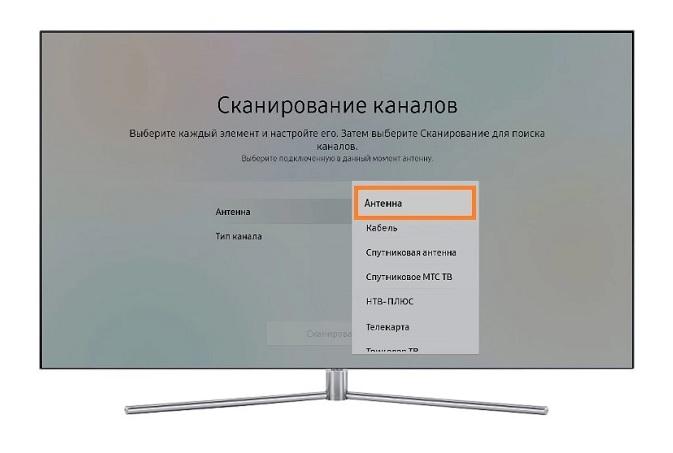 Сканирование каналов телевизора
