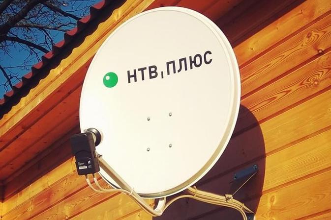 Тарелка НТВ Плюс