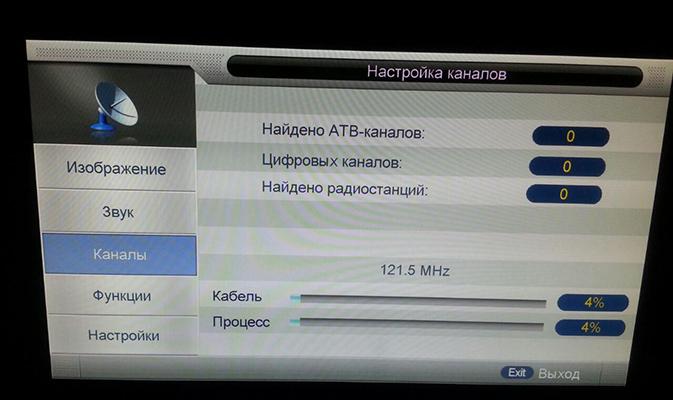 Настройка цифровых каналов на телевизорах Рубин