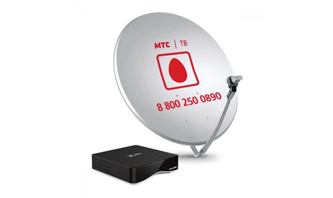 Как позвонить консультантам МТС ТВ