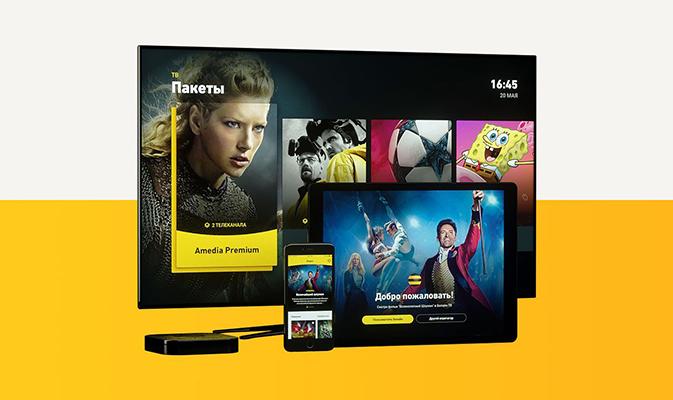 Телевидение от Билайн