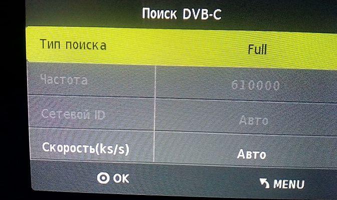 Настройка цифровых каналов на телевизорах Akai